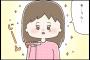【漫画 第7話】コンちゃんに妊娠報告2