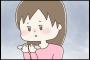 【漫画 第5話】検査薬の結果