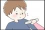 【漫画 第6話】コンちゃんに妊娠報告