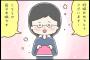 【漫画 第10話】母子手帳を申請!