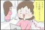 【漫画 第23話】つわり時期 仕事をセーブしたためお給料がスズメの涙