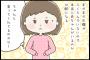 【漫画 第24話】健診で元気づけられる