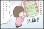 【漫画 第26話】祖父の死と風疹と