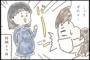 【漫画 第27話】3ヶ月差のお腹の違いに驚く